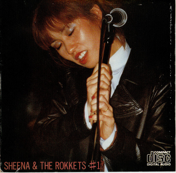 Shena & The Rokkets #1