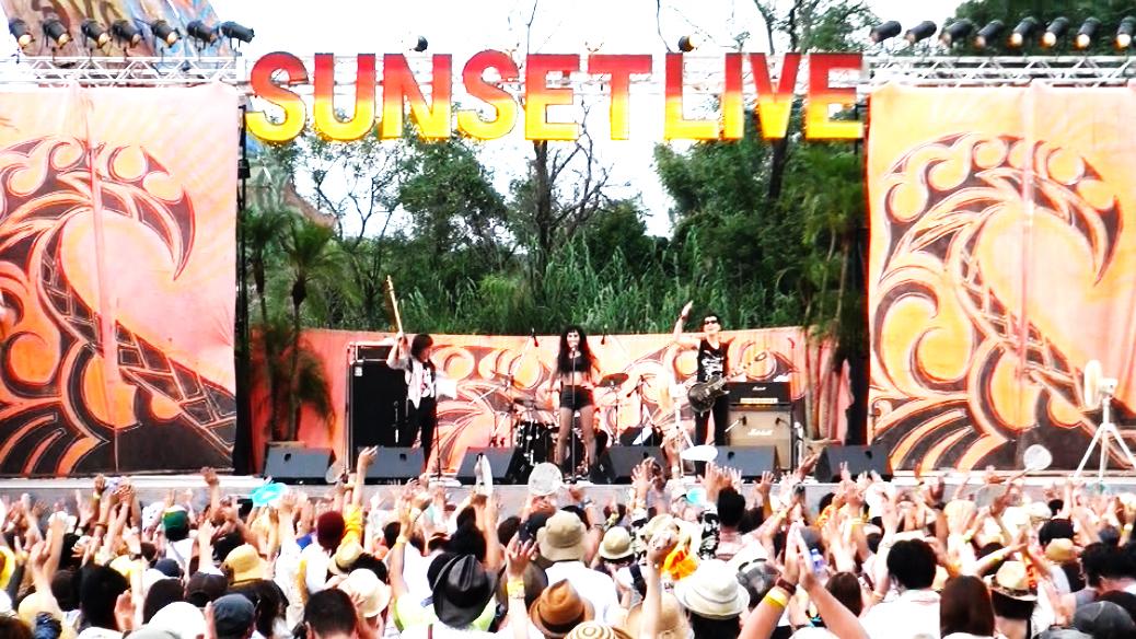 Sheena & The Rokkets At Sunset Live @keya beach, Itoshima ...