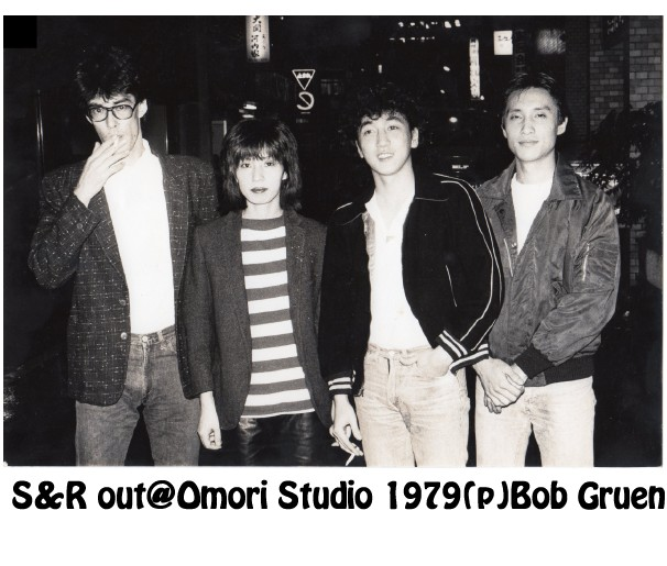 S&R_omori1979; Thanks for pix, Bob Gruen]