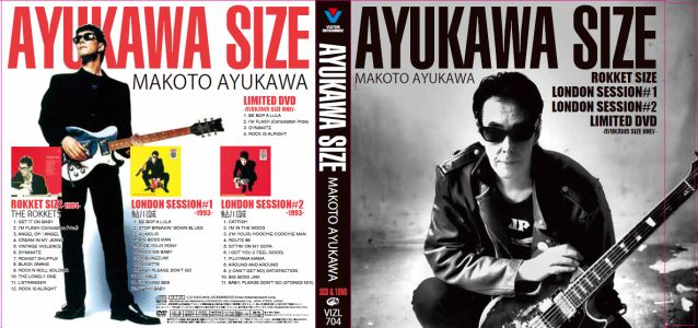 シーナ&ロケッツ、鮎川誠とコラボの「ROKKET RIDE」のジ... 鮎川誠2014年